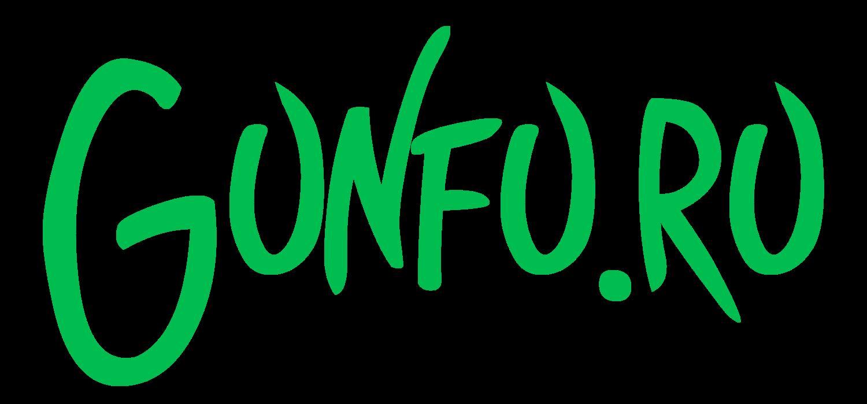 Gunfu.ru