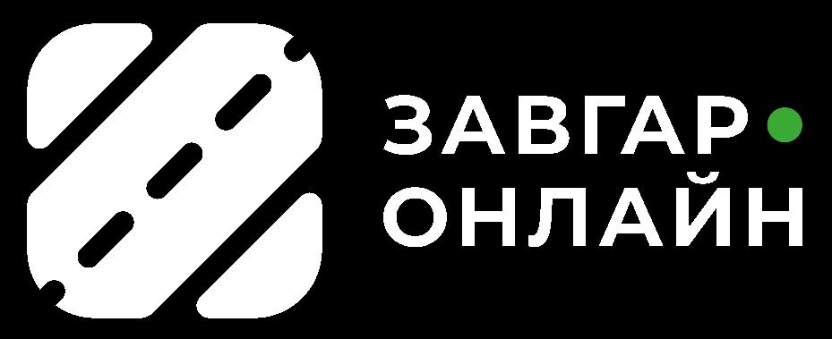 О СЕРВИСЕ