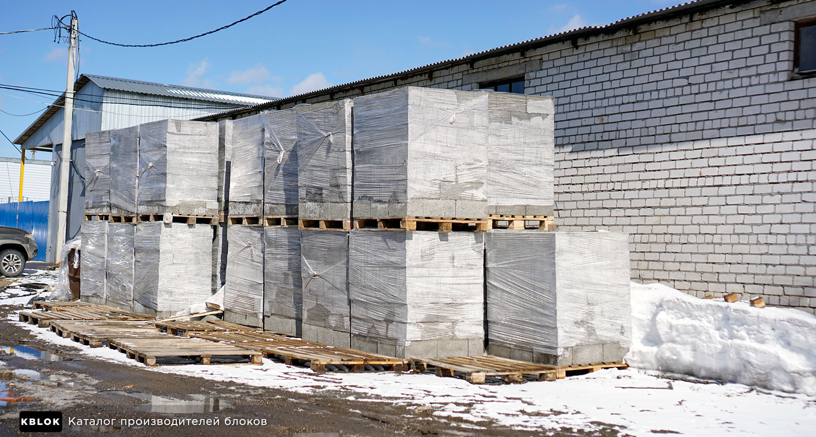 уличный склад с керамзитными блоками в Новочебоксарске