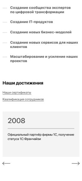 разработка сайта цена Павлодар