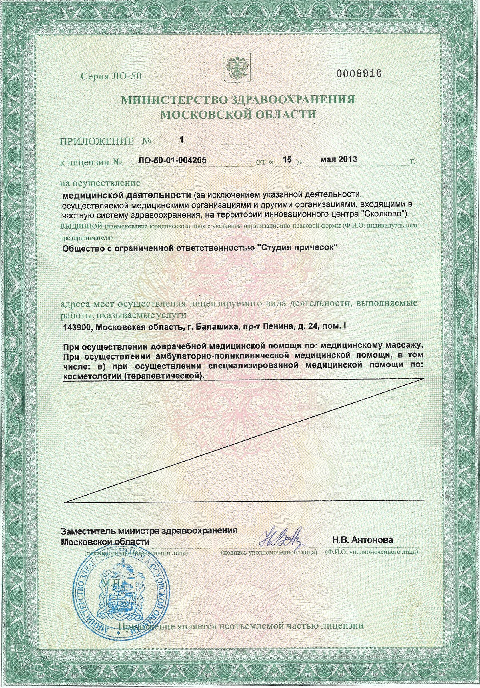 адрес пао сбербанк г москва бик 044525225