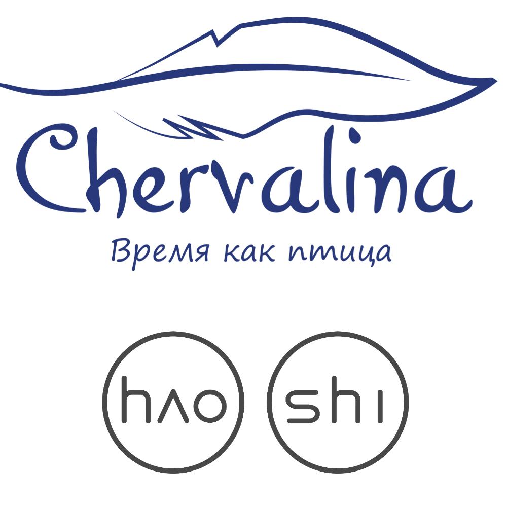 Chervalina