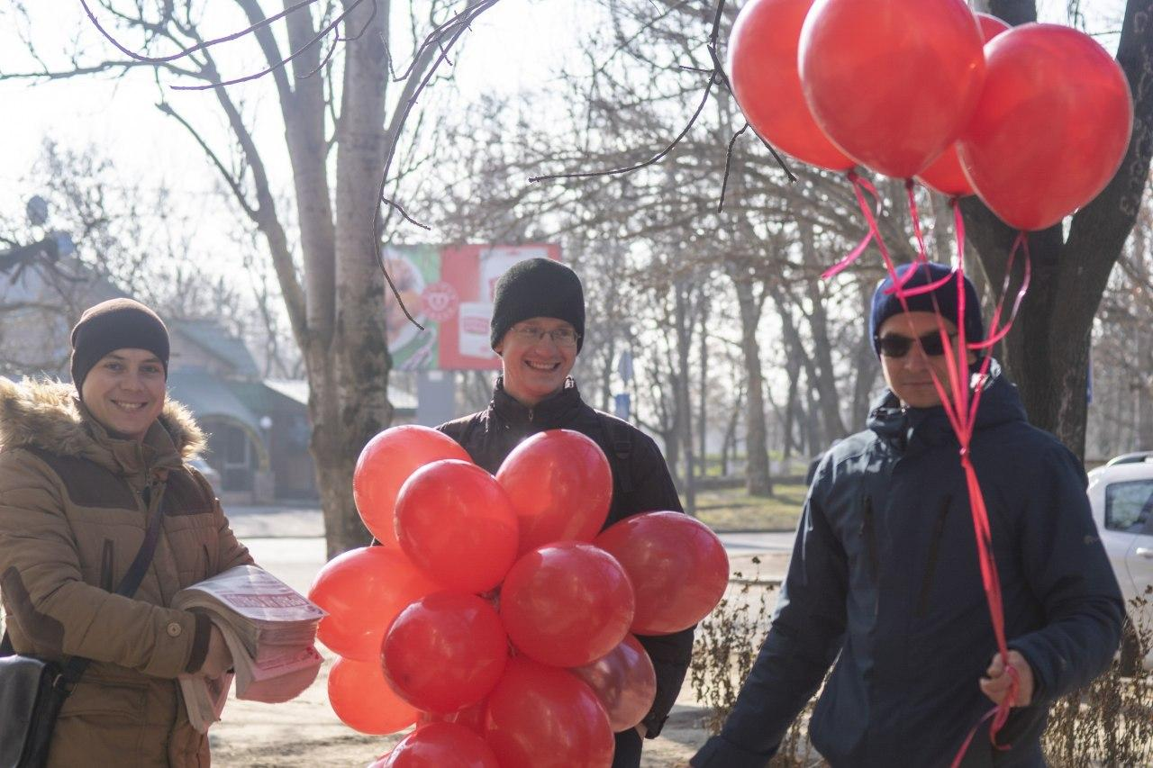 активисты партии шария в херсоне - фото