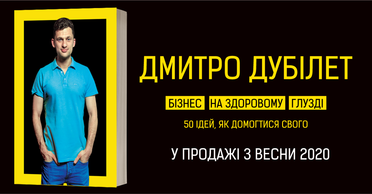 www.dubilet.book24.ua
