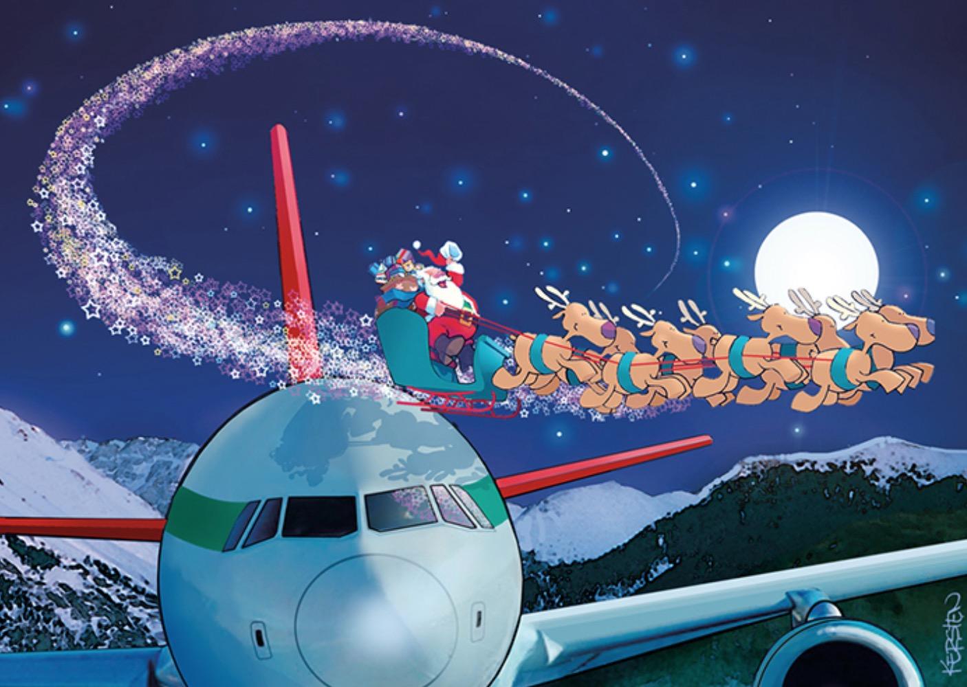 новогоднее поздравление самолет только приседать, пританцовывать