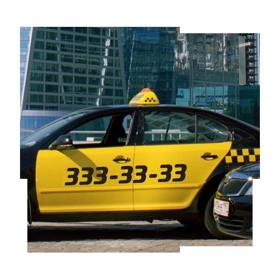 taxi 333-33-33