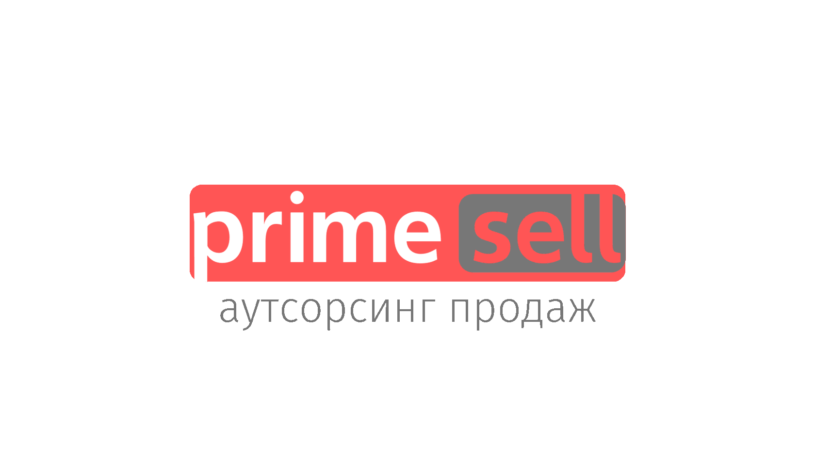 Primesell