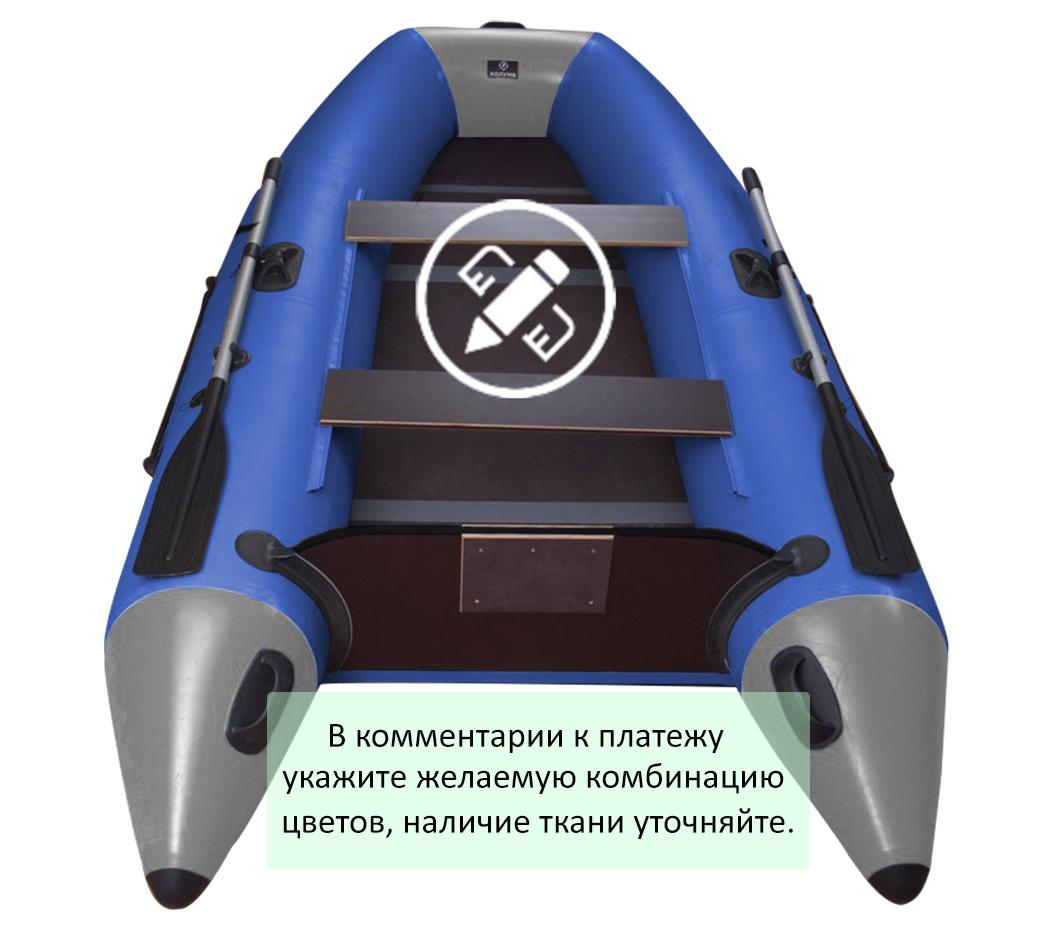 Моторная надувная лодка с килем