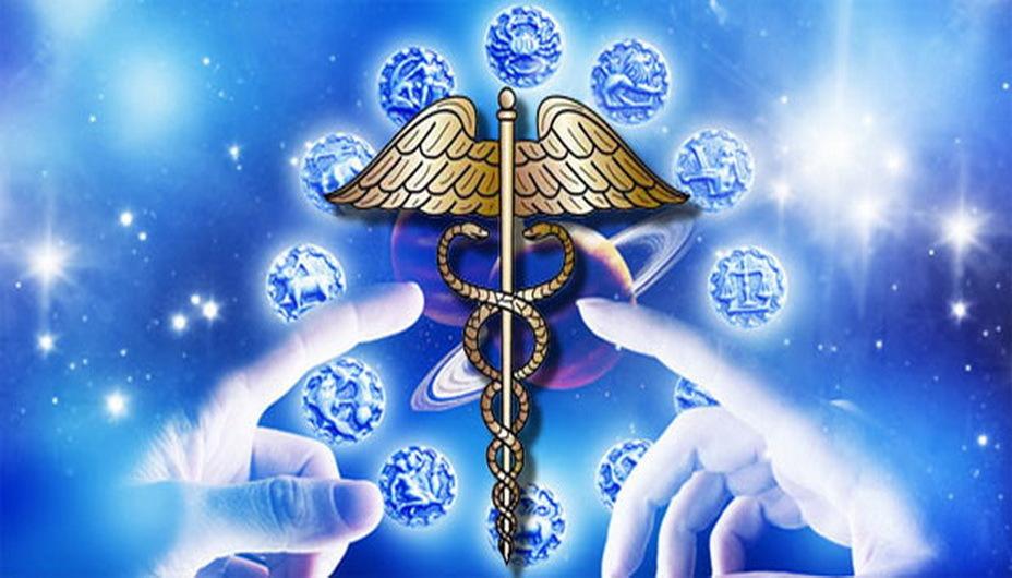 Астрология и Болезни