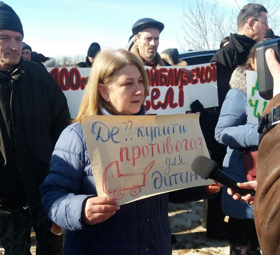 Экокатастрофа под Днепром