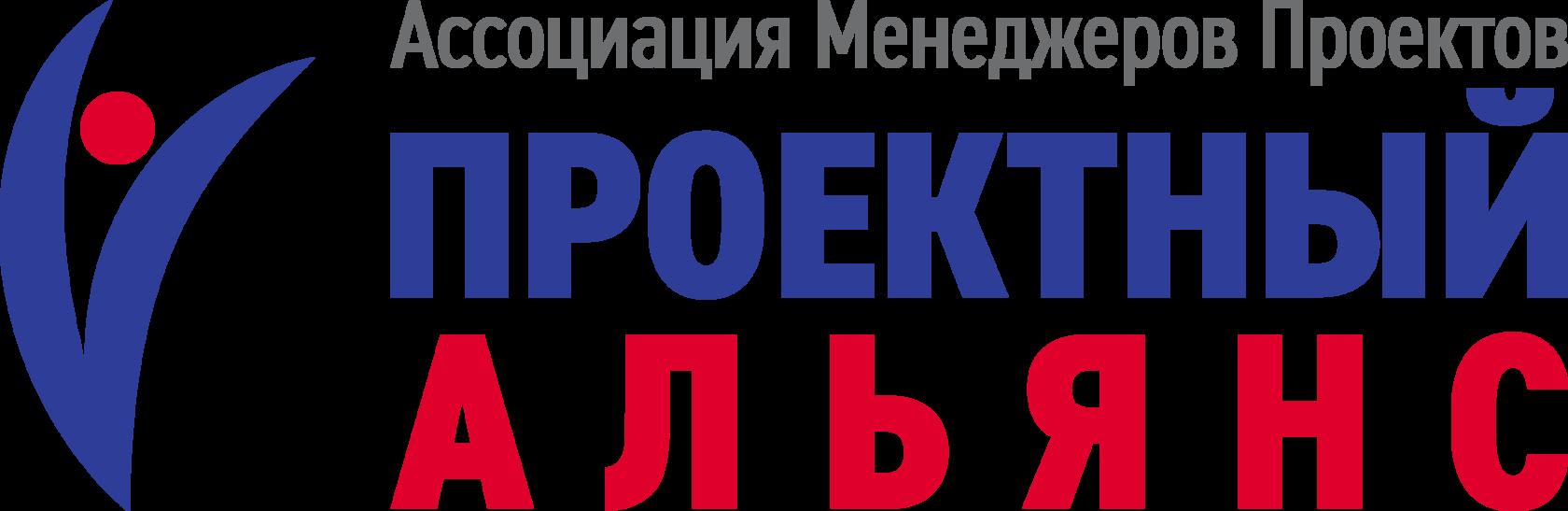 """Ассоциация Менеджеров Проектов """"Проектный Альянс"""""""