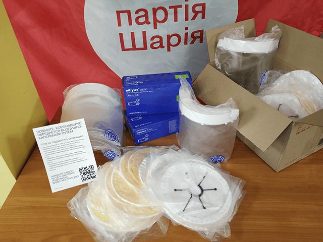 Партия Шария закупила средства индивидуальной защиты для медиков Донецкой области