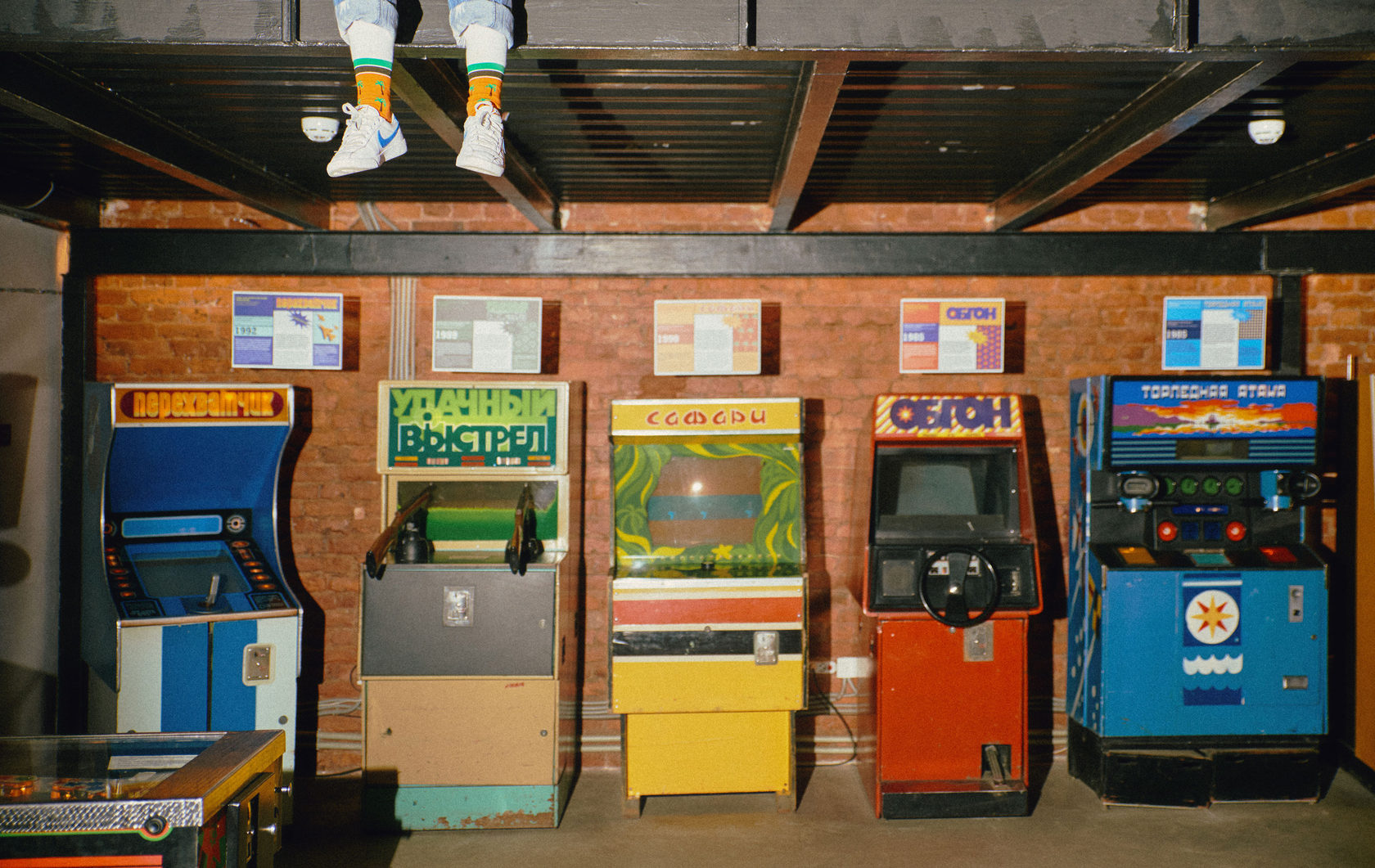 Игры из игровых автоматов ссср играть игровые автоматы 247 рейтинг слотов рф