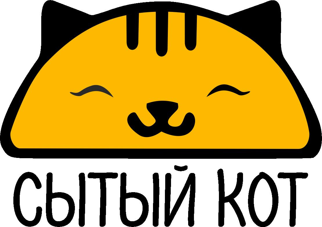 Сытый кот