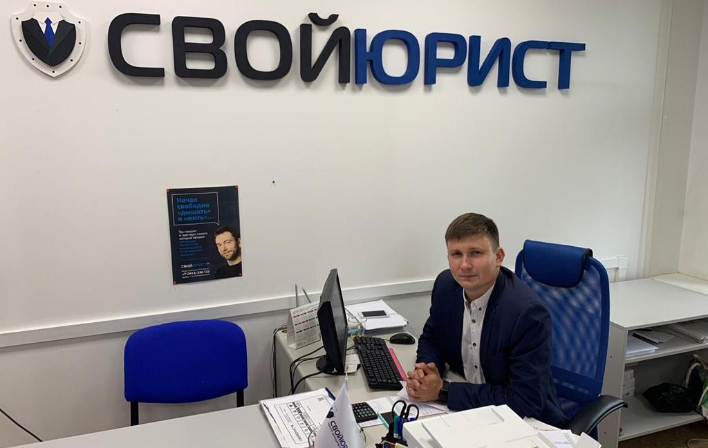 Франшиза юридического бизнеса   Купить франшизу.ру