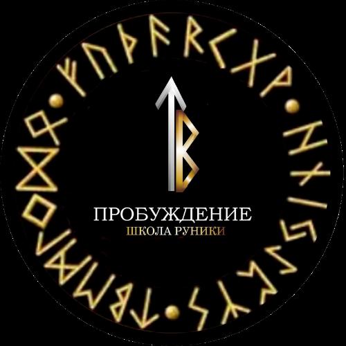 """Школа """"Пробуждение"""""""