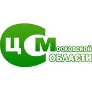 Автомобильные весы Агрокомплекс Краснодарский край