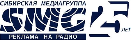 Сибирская медиагруппа