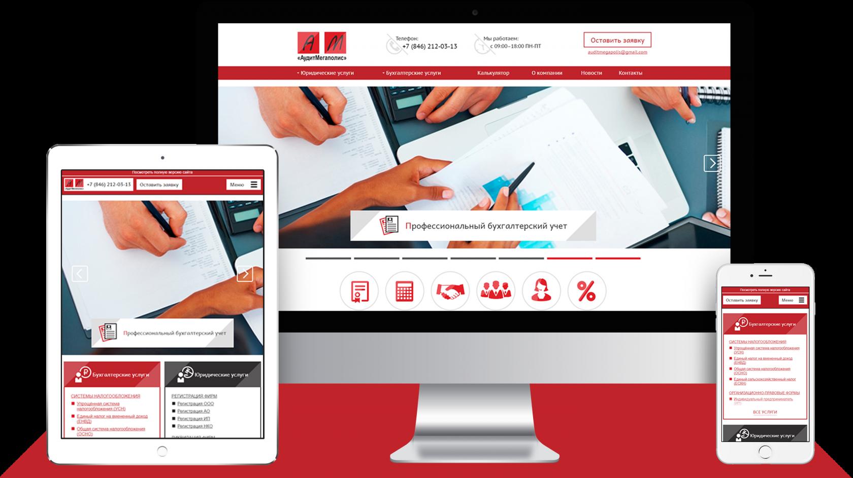 Как эффективно рекламировать юридические услуги ру дизайн создание сайтов и продвижение сайтов реклама в интернете