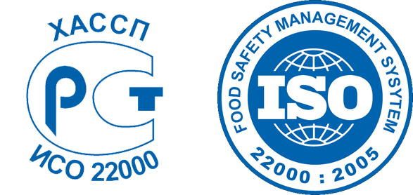 ХАССП сертификат | ИСО 22000:2005
