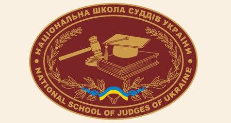 Фото Проблемні питання адміністративного судочинства