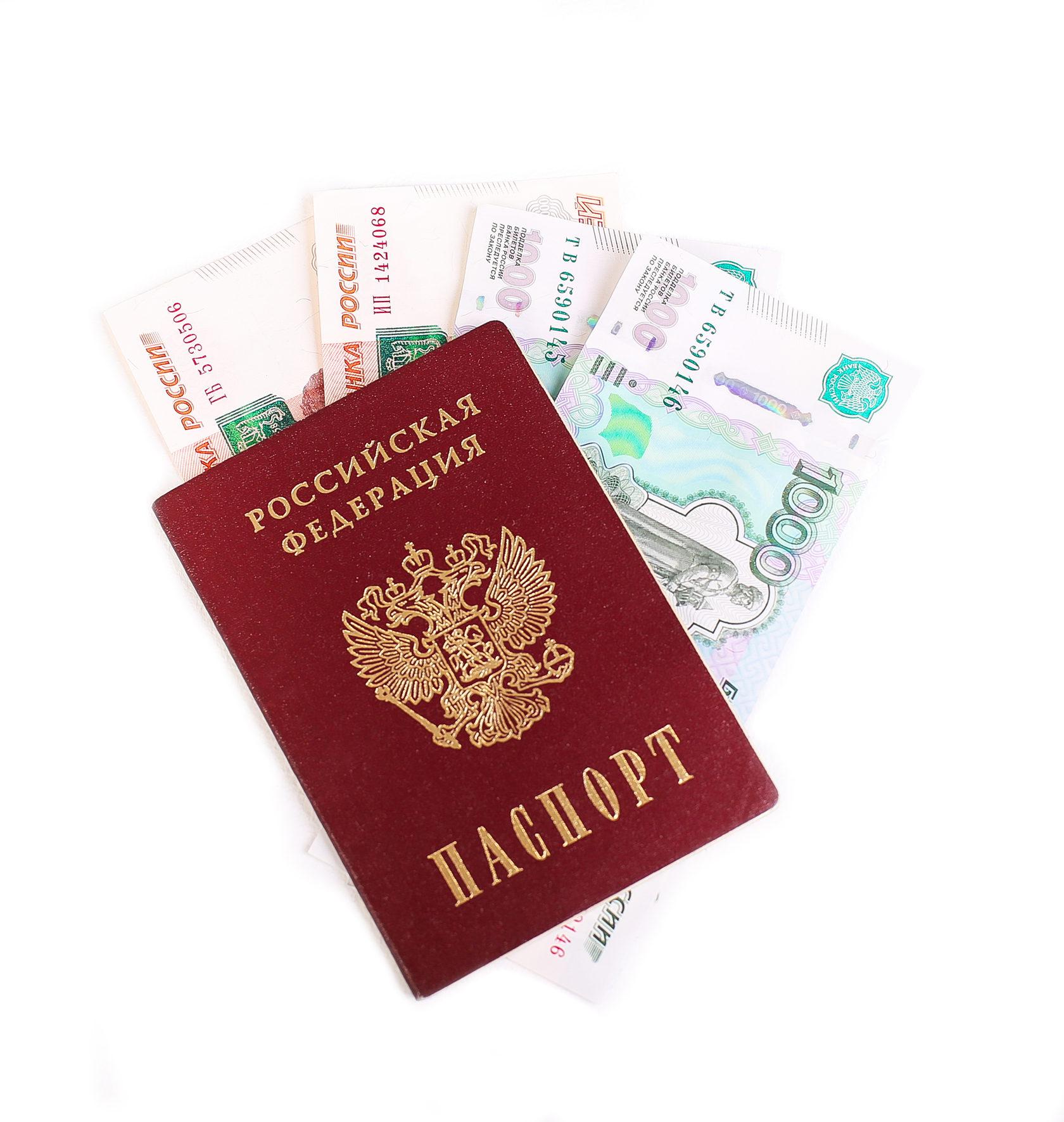 микрозайм по паспорту онлайн заемчик рф