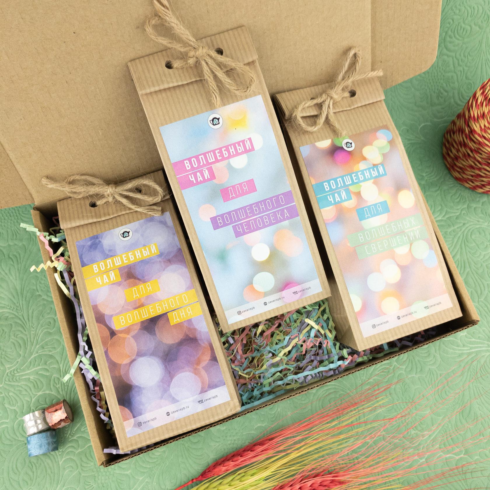 Чайный набор с волшебными чаями