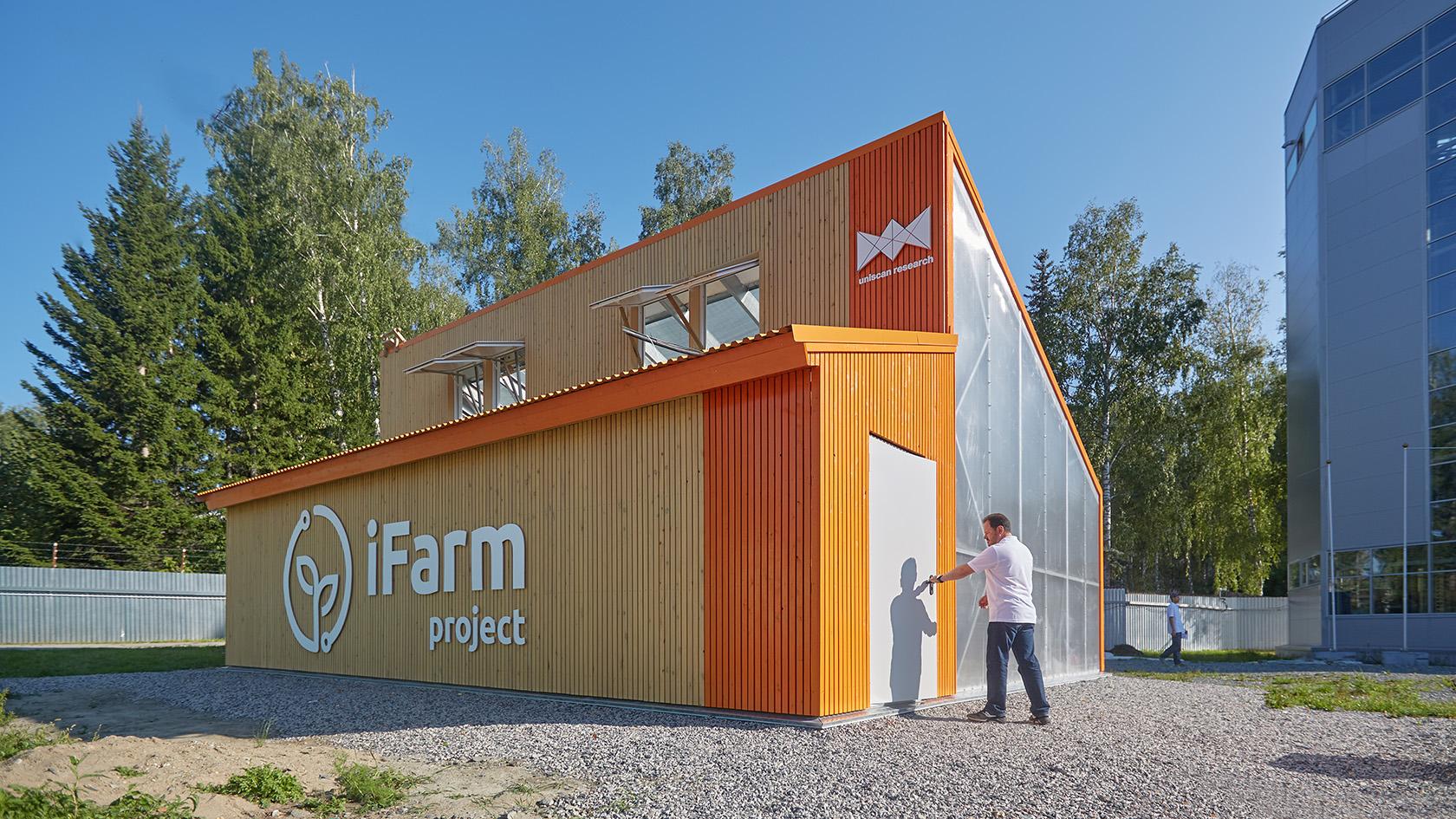 Bio-greenhouse v 2.0, Novosibirsk, Academgorodok
