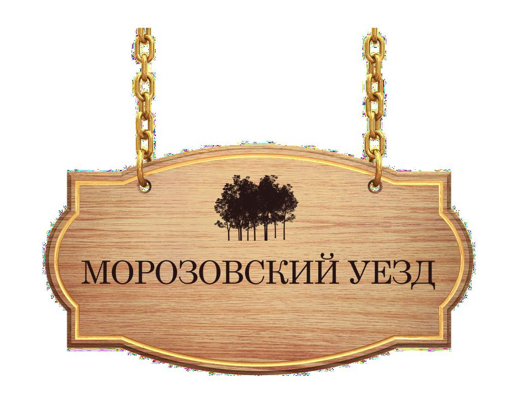 Место для логотипа