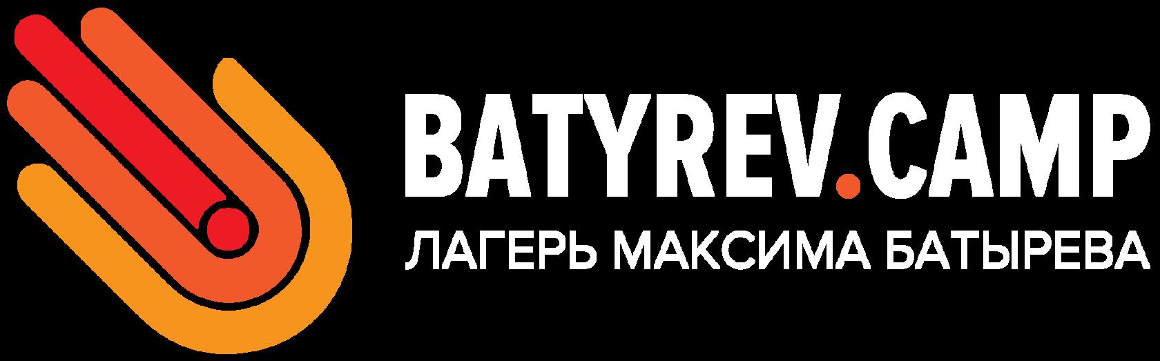 Batyrev.Camp