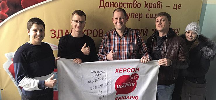 Активисты Партии Шария в Херсоне сдают кровь - фото