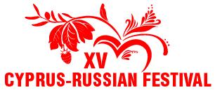 Cyprus Russian Festival