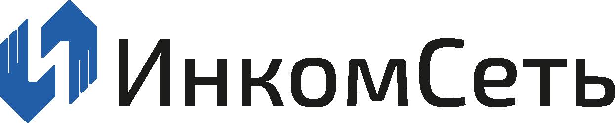 ИнкомСеть