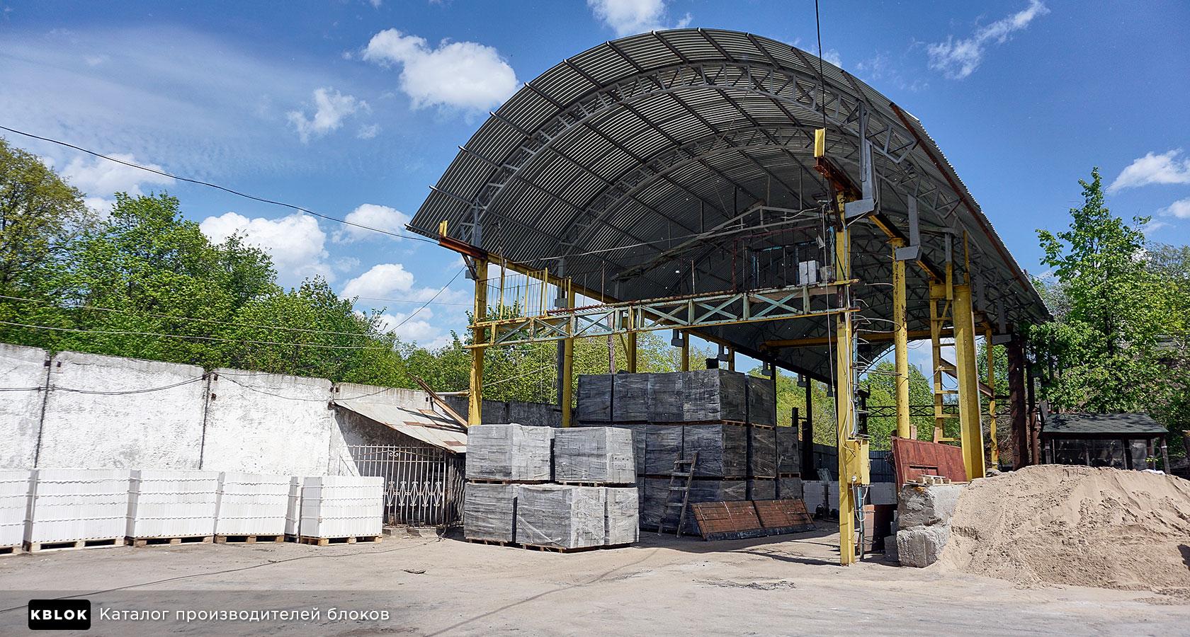 открытый склад с керамзитобетонными блоками
