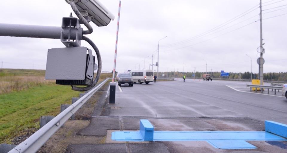 Пункты АСВГК оснащены автоматическими средствами фото- и видеосъемки, что позволяет определять габариты автомобилей и взвешивать их прямо во время передвижения по дорогам (фото: Росавтодор)