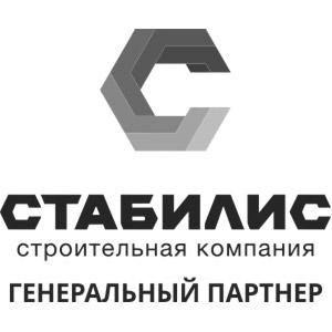 Стабилис строительная компания
