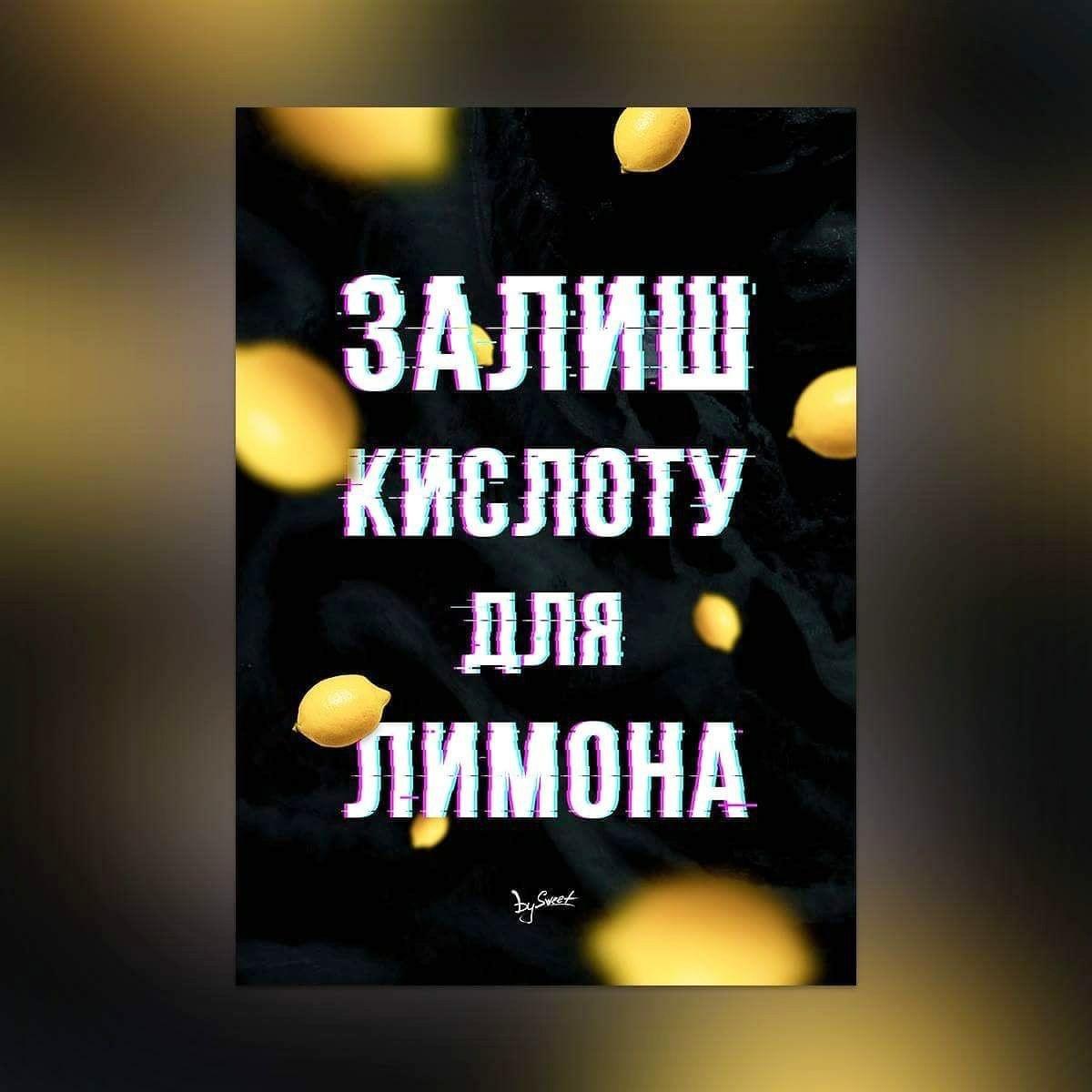 постер, 2018