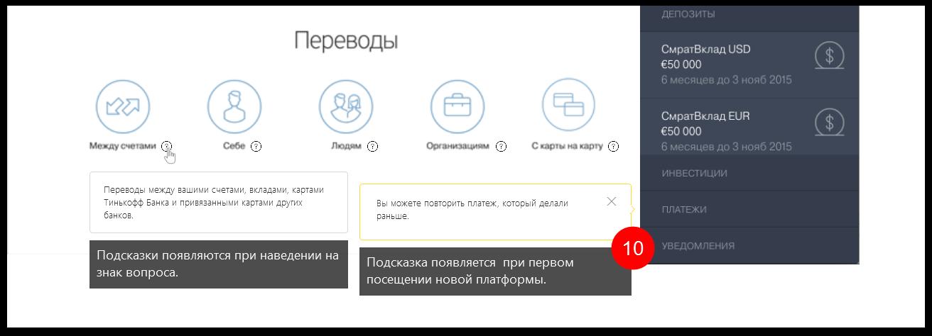 Подсказки, всплывающие при наведении на знак вопроса | Sobakapav.ru
