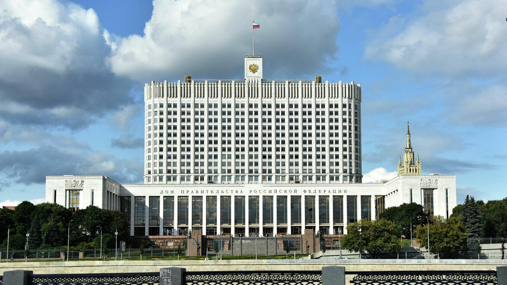 Правительство определило развитие ВИЭ в России на 10 лет
