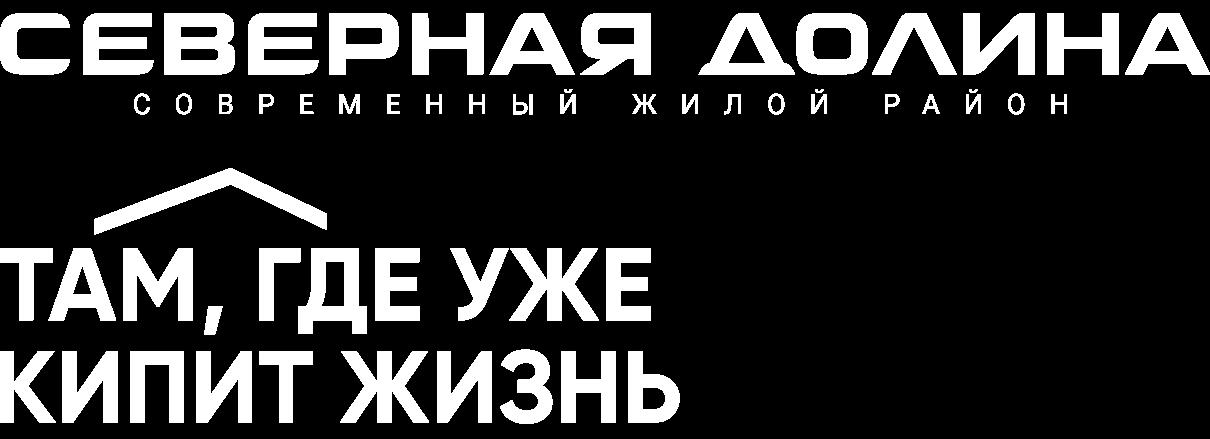 https://promo.sevdol.ru/sd_regions