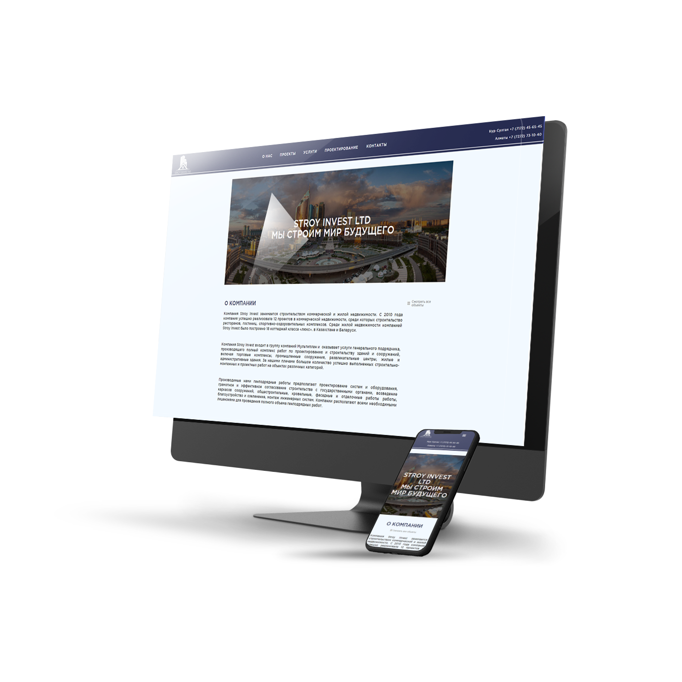 It invest создание сайтов адрес вск страховая компания официальный сайт