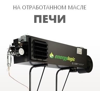 pech_energylogic