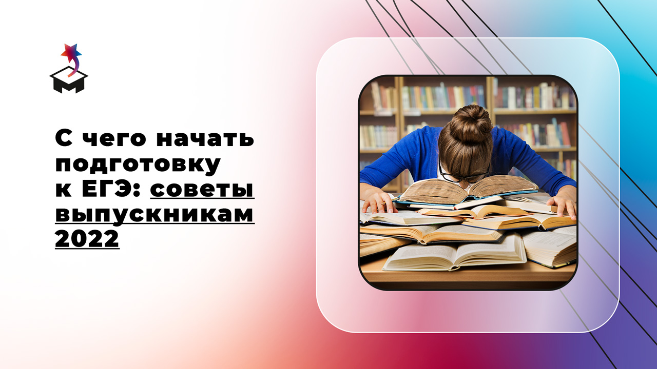Девушка уронила голову на книги