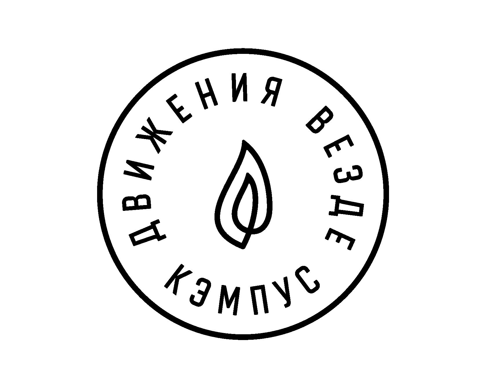 Студенческое сообщество Кэмпус