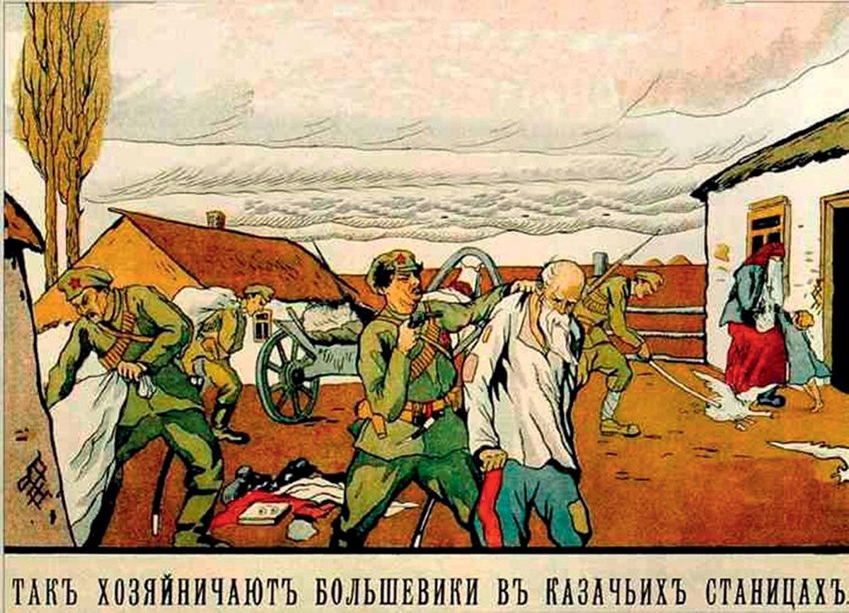 Казаков-стариков старались уничтожать в первую очередь