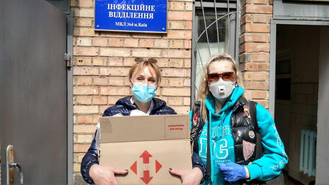 Партия Шария помогает больнице в Киеве - фото