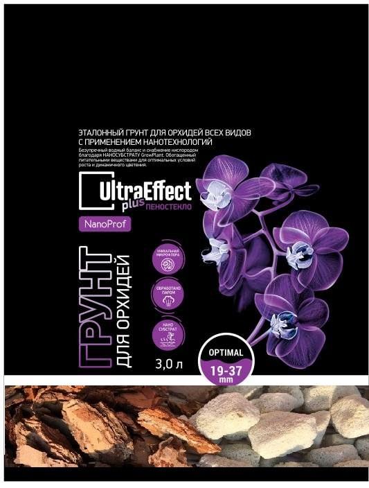 Грунт для орхидей Ультра Эффект+ Пеностекло гидротон, дренажный камень, нанодренаж, Эффект Био лайн, Grownplant