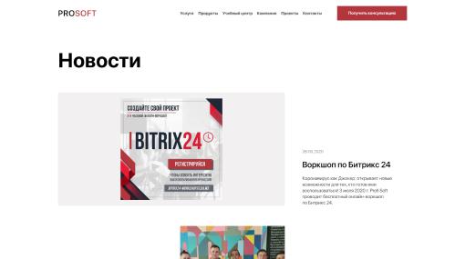 создать сайт для бизнеса Павлодар Казахстан