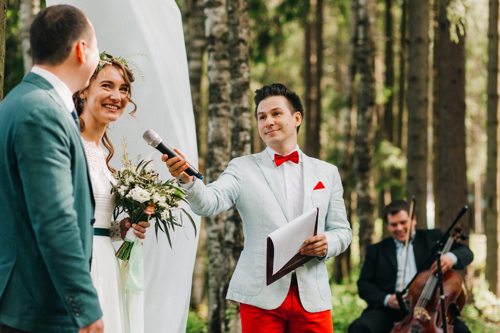фото свадебных ведущих киндеров