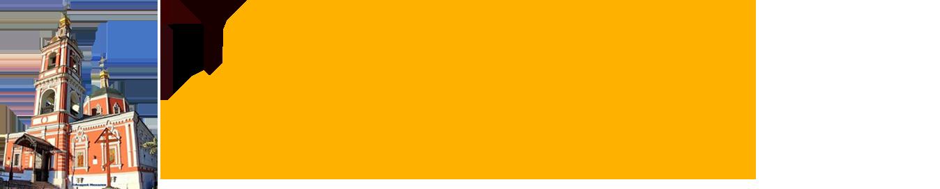 ЗОЛОТАЯ РИЗНИЦА